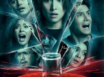 Spirit of the Glass 2: The Haunted 2017